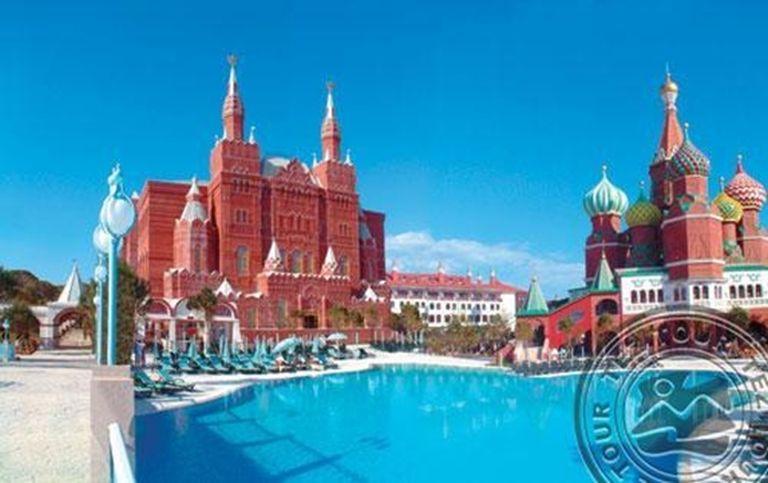 Hotel Wow Kremlin